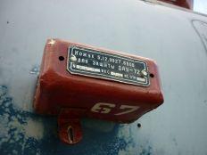 P1100672