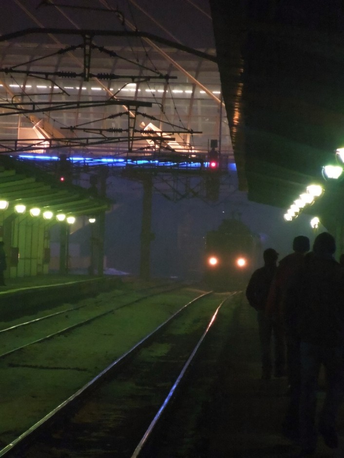 next tren